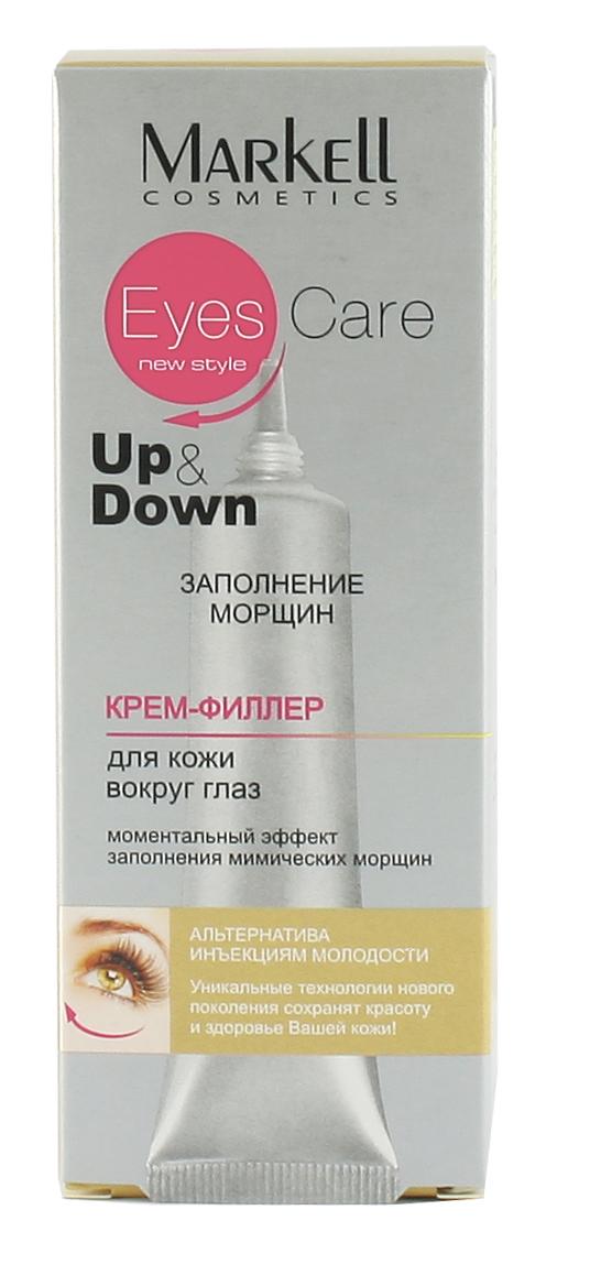 Markell Eyes Care Крем-филлер для кожи вокруг глаз и губ, 15 г10782Продукт высоких технологий – крем-филлер, мгновенно заполняющий морщинки и выравнивающий микрорельеф кожи, делает кожу вокруг глаз гладкой, сияющей и упругой. Эффект заполнения морщин основан на работе в двух направлениях Up & Down (снаружи и изнутри)Заполните морщинки вокруг глаз в один миг!Действия:Моментальный лифтинговый эффект:- заполнение мелких морщин- увлажнение и повышение упругости кожи- немедленный подтягивающий эффект- разглаживание морщин