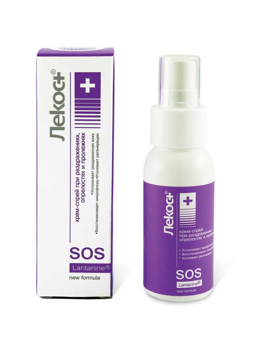 Лекос+ Крем-спрей при раздражениях, опрелостях и пролежнях, 50 мл13325Крем-спрей обладает противовоспалительным, антибактериальным и успокаивающим действиями, способствует уменьшению роста патогенных бактерий, восстанавливает микрофлору кожи, обогащает кожу белками, лактозой, витаминами и минералами, обладает вяжущим, антисептическим действием. Снимает раздражение и борется против быстрого бактериального роста. Аллантоин и пантенол восстановливают эпителий и быстро заживляют трещинки, усиливают регенерационную способность кожи. Оксид цинка обладает адсорбирующими и стягивающими кожу свойствами, предохраняет ее от солнечных лучей.