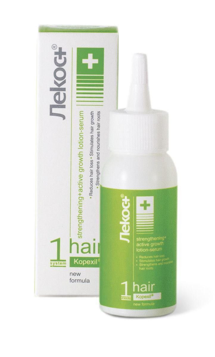 Лекос+ Лосьон-сыворотка УКРЕПЛЕНИЕ + РОСТ, 50 мл6778Уникальный препарат для профилактики и ухода за склонными к выпадению волосами. Интенсивный компонент лосьона-сыворотки Kopexil® способствует укреплению корней волос, стимулирует рост здоровых и сильных волос, предотвращает их преждевременную потерю, утолщает волосы, придает им здоровый и ухоженный вид.Используйте лосьон-сыворотку «Укрепление + активный рост» при выпадении волос после сильного стресса, после родов, после общего наркоза, при заболеваниях кожи головы, при неблагоприятной экологии, при акклиматизации, после окрашивания и химической завивки.