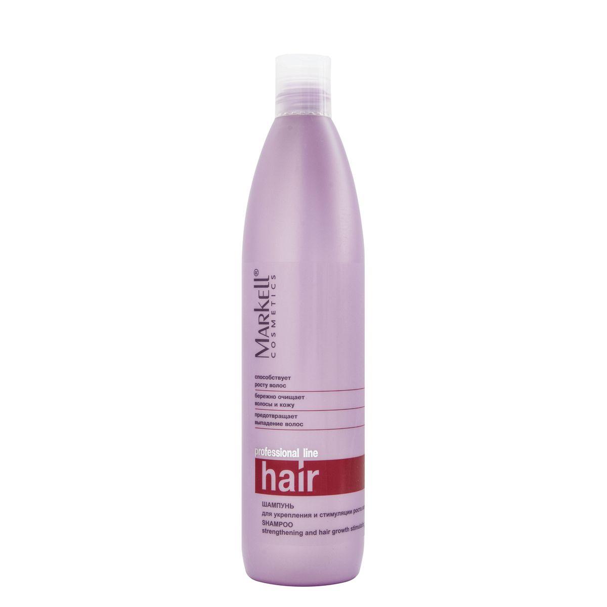 Markell Шампунь для укрепления и стимуляции роста волос Professional Hair Line , 500 мл7737Профессиональный шампунь с инновационным комплексом активных компонентов для укрепления волос и стимулирования их роста наполняет волосы и кожу головы витаминами, укрепляет волосяные луковички, тем самым устраняя причину выпадения волос.- бережно очищает волосы и кожу- предотвращает выпадение волос- способствует росту волос