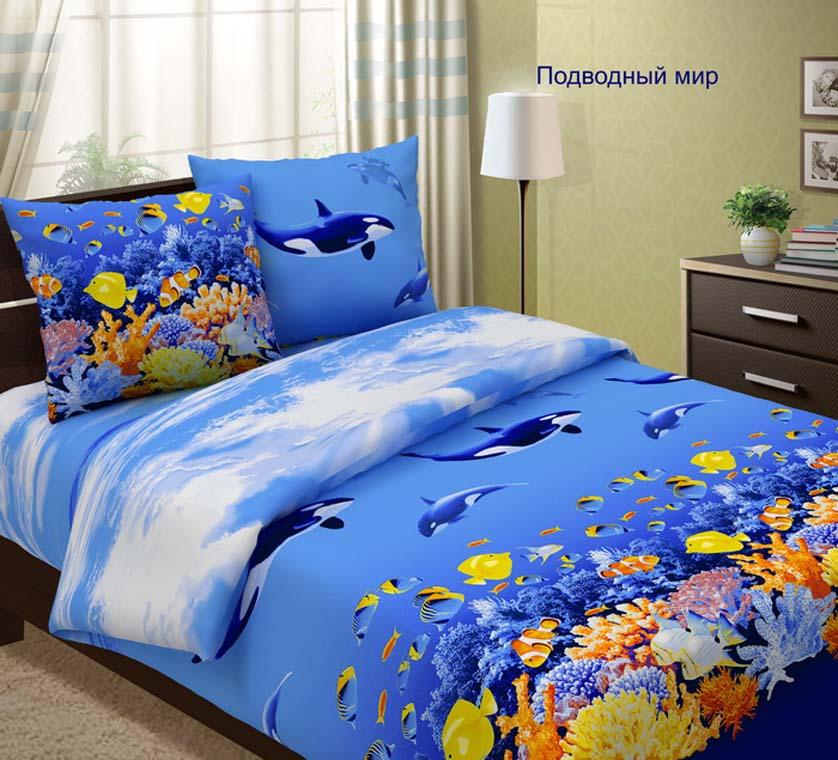 Комплект белья Primavera Подводный мир, семейный, наволочки 70x70, цвет: голубой80763Наволочки с декоративным кантом особенно подойдут, если вы предпочитаете класть подушки поверх покрывала. Кайма шириной 5-10см с трех или четырех сторон делает подушки визуально более объемными, смотрятся они очень аккуратно, даже парадно. Еще такие наволочки называют оксфордскими или наволочками «с ушками».Сатин – прочная и плотная ткань с диагональным переплетением нитей. Хлопковый сатин по мягкости и гладкости уступает атласу, зато не будет соскальзывать с кровати. Сатиновое постельное белье легко переносит стирку в горячей воде, не выцветает. Прослужит комплект из обычного сатина меньше, чем из сатина повышенной плотности, но дольше белья из любой другой хлопковой ткани. Сатин приятен на ощупь, под ним комфортно спать летом и зимой.Производство «Примавера» находится в Китае, что позволяет сократить расходы на доставку хлопка. Поэтому цены на это постельное белье более чем скромные и это не сказывается на качестве. Сатин очень гладкий, мягкий, но при этом, невероятно прочный. Он прослужит вам действительно долго и не полиняет. Для нанесения рисунков используют только безопасные для окружающей среды и здоровья человека красители.
