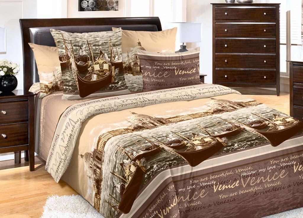 Комплект белья Primavera Венеция, семейный, наволочки 70x70, цвет: коричневый
