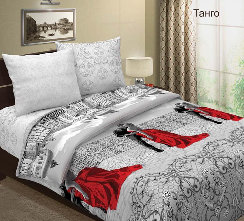 Комплект белья Primavera Танго, 1,5-спальный, наволочки 70x70, цвет: серый81168Наволочки с декоративным кантом особенно подойдут, если вы предпочитаете класть подушки поверх покрывала. Кайма шириной 5-10см с трех или четырех сторон делает подушки визуально более объемными, смотрятся они очень аккуратно, даже парадно. Еще такие наволочки называют оксфордскими или наволочками «с ушками».Сатин – прочная и плотная ткань с диагональным переплетением нитей. Хлопковый сатин по мягкости и гладкости уступает атласу, зато не будет соскальзывать с кровати. Сатиновое постельное белье легко переносит стирку в горячей воде, не выцветает. Прослужит комплект из обычного сатина меньше, чем из сатина повышенной плотности, но дольше белья из любой другой хлопковой ткани. Сатин приятен на ощупь, под ним комфортно спать летом и зимой.Производство «Примавера» находится в Китае, что позволяет сократить расходы на доставку хлопка. Поэтому цены на это постельное белье более чем скромные и это не сказывается на качестве. Сатин очень гладкий, мягкий, но при этом, невероятно прочный. Он прослужит вам действительно долго и не полиняет. Для нанесения рисунков используют только безопасные для окружающей среды и здоровья человека красители.