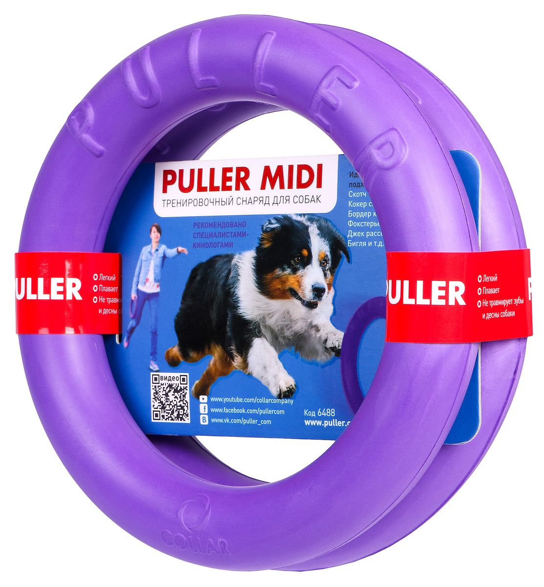 Тренировочный снаряд Puller Midi, цвет: фиолетовый, диаметр: 20 см, 2 шт6488Снаряд Puller Midi предназначен для средних и крупных пород собак. Это уникальный помощник в решении проблем с собакой. Он способен дать собаке необходимую нагрузку за короткое время. При этом владельцу собаки не нужно будет тратить много времени на выгул и тренировку собаки. Всего 3 простых упражнения в течении 20 минут дадут собаке нагрузку равную 5 км бега в интенсивном режиме или 2-х часовому занятию с инструктором на площадке. Комплект состоит из двух колец.