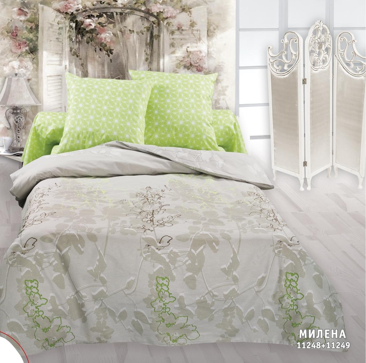 Комплект белья Унисон Милена, 1,5 спальное, наволочки 70 x 70, цвет: серый. 239682239682