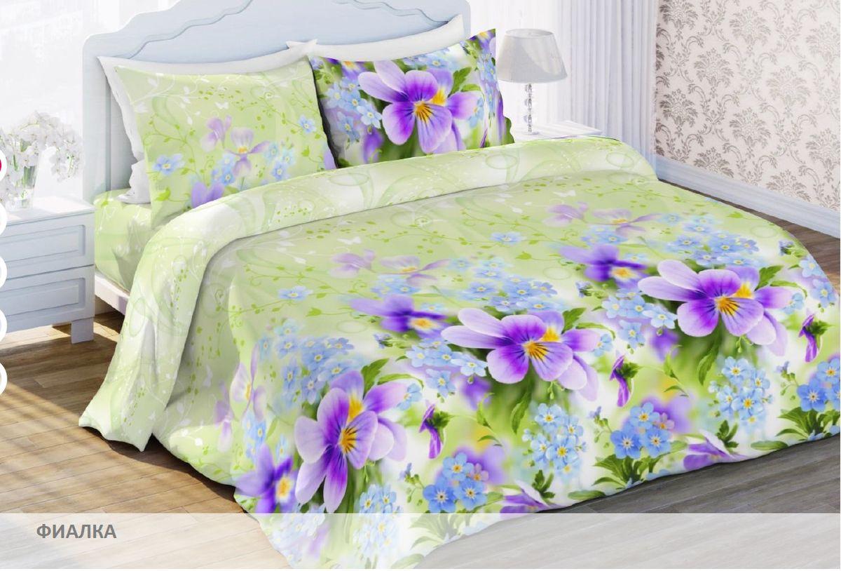 Комплект белья Любимый дом Фиалка, семейный, наволочки 70 x 70, цвет: светло-зеленый. 323885323885