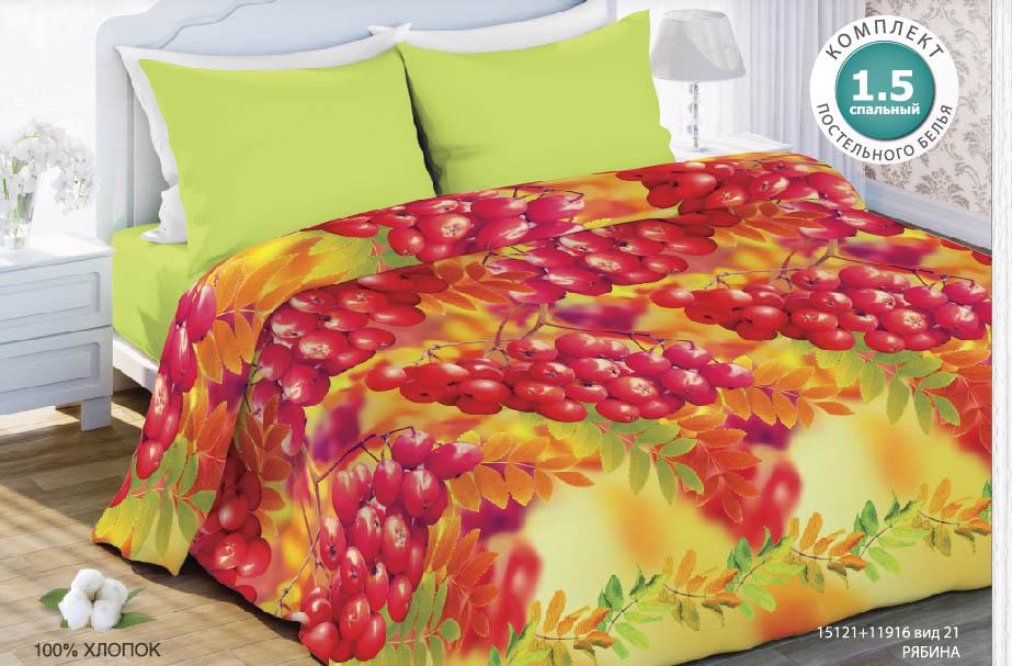 Комплект белья Любимый дом Рябина, 2-х спальное, наволочки 70 x 70, цвет: зеленый. 336634 комплект белья любимый дом павлины 1 5 спальный наволочки 70x70 цвет зеленый