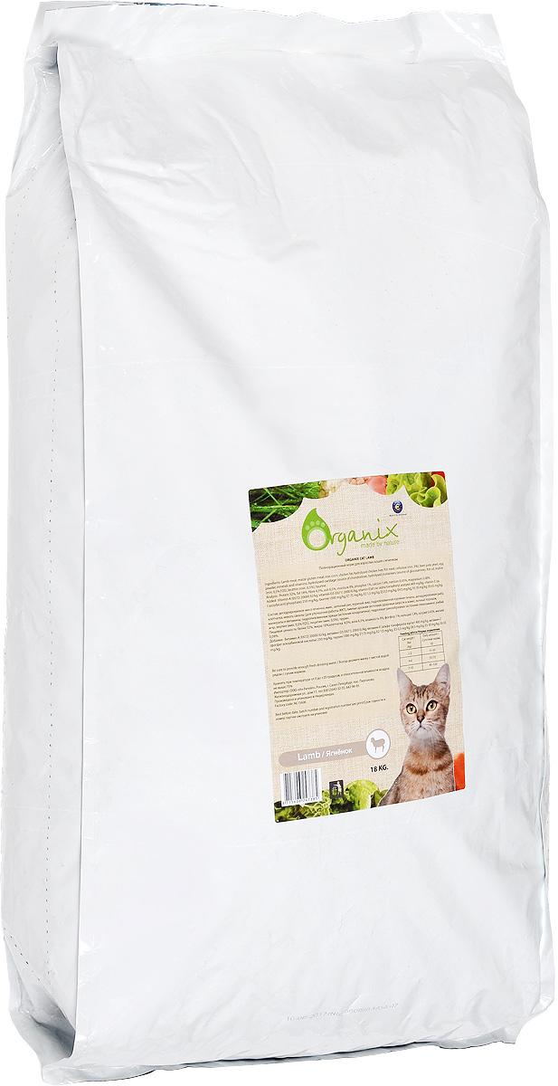 Корм сухой Organix, для взрослых кошек, гипоалергенный, с ягненком, 18 кг24743Гипоаллергенный корм Organix с ягненком специально разработан для кошек, склонных с пищевой аллергии. Не содержит искусственных добавок и ГМО, а так же пшеницу и сою. Дополнительный источник клетчатки в виде свеклы улучшает работу ЖКТ. Пивные дрожжи сделают шерсть блестящей, а кожу здоровой.Сбалансированный комплекс витаминов, минералов и льняное семя способствуют укреплению иммунитета кошки. Входящие в состав хондроитин и глюкозамин позаботятся о костях и суставах. Корм содержит лецитин для здоровья печени. Инулин нормализует микрофлору кишечника.Товар сертифицирован.