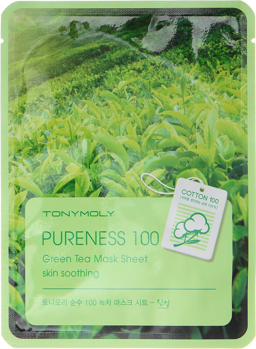 TonyMoly Тканевая маска для лица с экстрактом зеленого чая PURE100 GREEN TEA MASK SHEET, 21 грSS05021900Тканевая экспресс-маска, гипоаллергенная и экологичная, выполнена из 100% хлопка. Нежно облегая лицо, маска оказывает увлажняющее и успокаивающее воздействие. Быстро привете в порядок кожу после стресса, уберет покраснения и наполнит силой усталую кожу. В основе эссенции, которой пропитана маска, чистейшая вода канадских ледников, а также экстракт зеленого чая. Зеленый чай – вкусный и полезный напиток, который не только утоляет жажду, но и насыщает наш организм сильнейшими антиоксидантами, замедляющими процессы старения, а также уберегающими нас от воздействия свободных радикалов. Экстракт зеленого чая полезен и для нашей кожи. Он содержит биостимуляторы, увлажнители, а также ферменты, витамины и растительные белки, аминокислоты и эфирные масла, благодаря чему является ценным компонентом для проблемной кожи, склонной к высыпаниям. Маска с зеленым чаем способствует очищению кожи и сужению пор, оказывает антисептическое и антибактериальное действие, снимает воспаления и покраснения, устраняет излишнюю жирность, улучшает циркуляцию крови и лимфы, укрепляет стенки сосудов, а также выводит шлаки и токсины. Не менее полезен зеленый чай и для усталой, вялой, зрелой кожи, благодаря способности стимулировать выработку собственного коллагена. Марка Tony Moly чаще всего размещает на упаковке (внизу или наверху на спайке двух сторон упаковки, на дне банки, на тубе сбоку) дату изготовления в формате: год/месяц/дата.