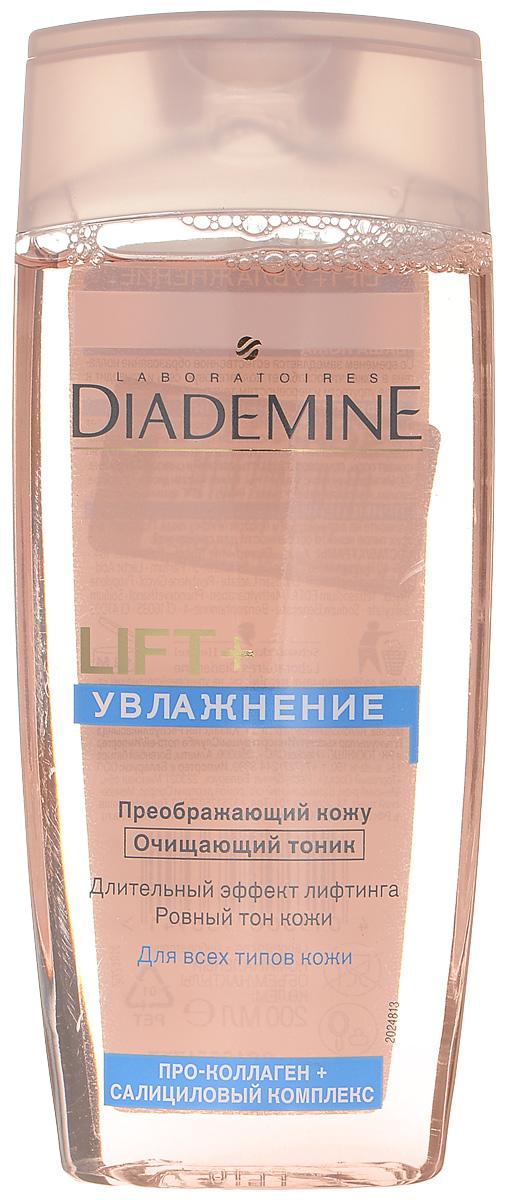 DIADEMINE LIFT+ Тоник очищающий Преображающий кожу для всех типов кожи2004509DIADEMINE LIFT+ УВЛАЖНЕНИЕ эффективно повышает упругость,глубоко очищает кожу, освежает, заметно сужая поры. Формула с Про-Коллагеном обеспечивает гладкость и эластичность кожи.