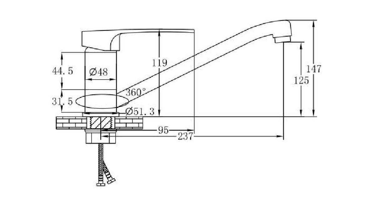 """Смеситель Ростовская мануфактура сантехники """"РМС""""  устанавливается на кухонную мойку. Изделие изготовлено из  высококачественной первичной латуни, прочной, безопасной  и стойкой к коррозии.  В комплекте гибкая подводка. Картридж: 40 мм. Крепление: гайка. Аэратор: пластиковый."""