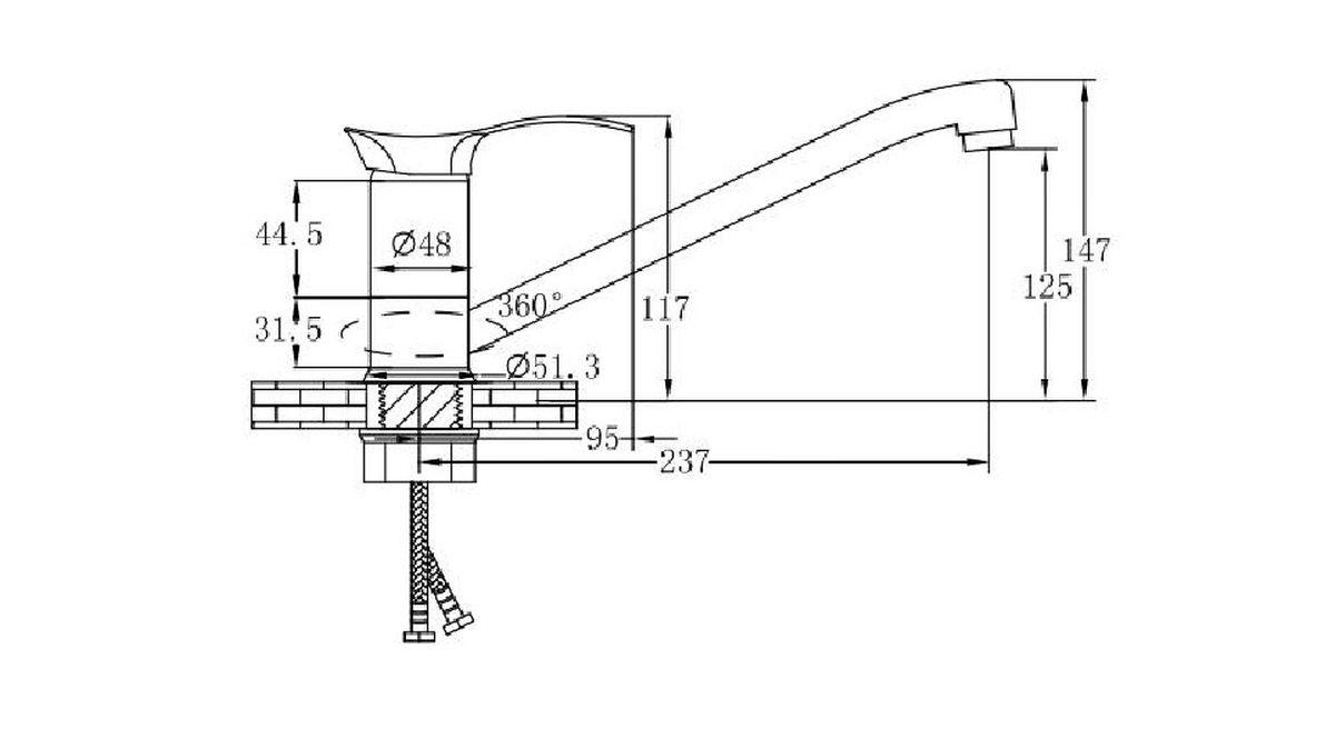 """Смеситель с длинным поворотным изливом Ростовская мануфактура сантехники """"РМС"""" устанавливается на кухонную мойку. Изделие изготовлено из высококачественной первичной латуни, прочной, безопасной и стойкой к коррозии. В комплекте гибкая подводка.Картридж: 35 мм.Крепление: гайка.Аэратор: пластиковый."""
