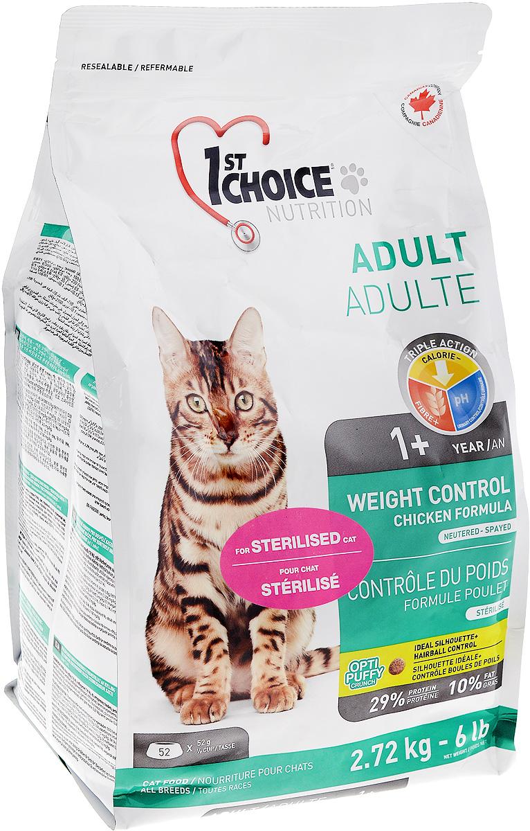 Корм сухой 1st Choice Adult для кастрированных котов и стерилизованных кошек, с курицей, 2,72 кг56676Корм сухой 1st Choice Adult с курицей разработан специально для стерилизованных и кастрированных животных, а также склонных к полноте. Низкокалорийный корм поддерживает идеальную форму. У кастрированных и стерилизованных кошек более низкий энергетический уровень обмена веществ и потребность в калориях. Низкое содержание жира в корме способствует снижению массы тела без сокращения нормы кормления. Снижение уровня активности кошки с возрастом может способствовать набору лишнего веса, эта формула удобна во всех случаях, когда необходимо ограничить количество калорий в рационе.рН - контроль помогает снизить риск образования камней в мочевыделительной системе. Клетчатка обеспечивает ощущение сытости и улучшает пищеварение.Ингредиенты: свежая курица 16%, мука из мяса курицы 16%, рис, гороховый протеин, коричневый рис, специально обработанные ядра ячменя и овса, мякоть свеклы, клетчатка гороха, гидролизат куриной печени, куриный жир, сохраненный смесью натуральных токоферолов (витамин Е), сушеная мякоть томата, цельное семя льна, лецитин, калия хлорид, холина хлорид, соль, кальция карбонат, кальция пропионат, натрия бисульфат, таурин, DL- метионин, L-лизин, экстракт дрожжей, железа сульфат, аскорбиновая кислота (витамин С), экстракт цикория, цинка оксид, натрия селенит, альфа-токоферол ацетат (витамин Е), глюкозамина сульфат, никотиновая кислота, экстракт юкки Шидигера, хондроитина сульфат, L-цистин, кальция иодат, марганца оксид, L-карнитин, D-кальция пантотенат, тиамина мононитрат, рибофлавин, пиридоксина гидрохлорид, витамин А, холекальциферол (витамин Д3), биотин, сушеная мята 0,01%, сушеная петрушка 0,01%, экстракт зеленого чая 0,01%, цинка протеинат, витамин В12, кобальта карбонат, фолиевая кислота, марганца протеинат, меди протеинат. Гарантированный анализ: сырой протеин мин. 29%, сырой жир мин. 10%, сырая клетчатка макс. 6%, влага макс. 10%, зола макс. 9%, кальций м