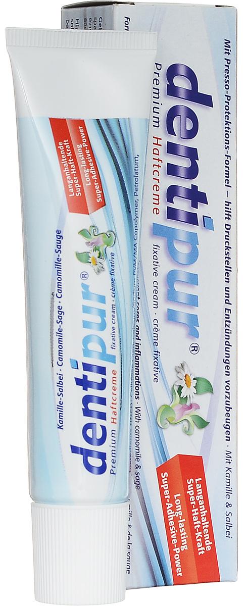 Dentipur Крем для фиксации зубных протезов с ромашкой и шалфеем, 40 мл
