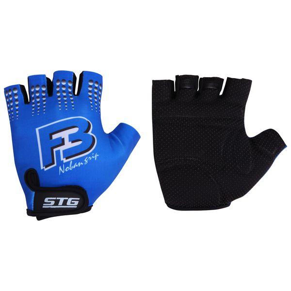 Перчатки велосипедные STG, летние, быстросъемные, цвет: синий, черный. Размер L. Х61886Х61886-LБыстросъемные летние перчатки STG выполнены из кожи и лайкры на липучке и с защитной гелевой прокладкой. Такие велосипедные перчатки обеспечат комфорт во время катания, гарантируя надежный хват за руль велосипеда, и обезопасят руки от ссадин при внезапном падении. Для подбора перчаток необходимо измерить ширину ладони. Измерить ее можно линейкой или сантиметром по середине ладони от указательного пальца до мизинца. Соответствие ширины ладони перчаток: L (9,5 см).