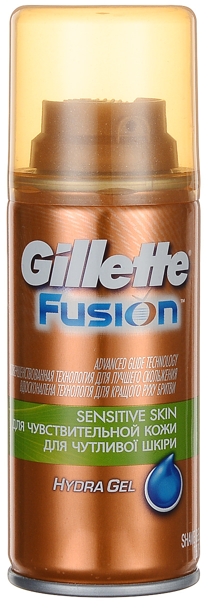 Гель для бритья Gillette Fusion, для чувствительной кожи, 75 мл for acer iconia tab a500 a501 a510 a511 a700 10 1 inch 360 degree rotating universal tablet pu leather cover case