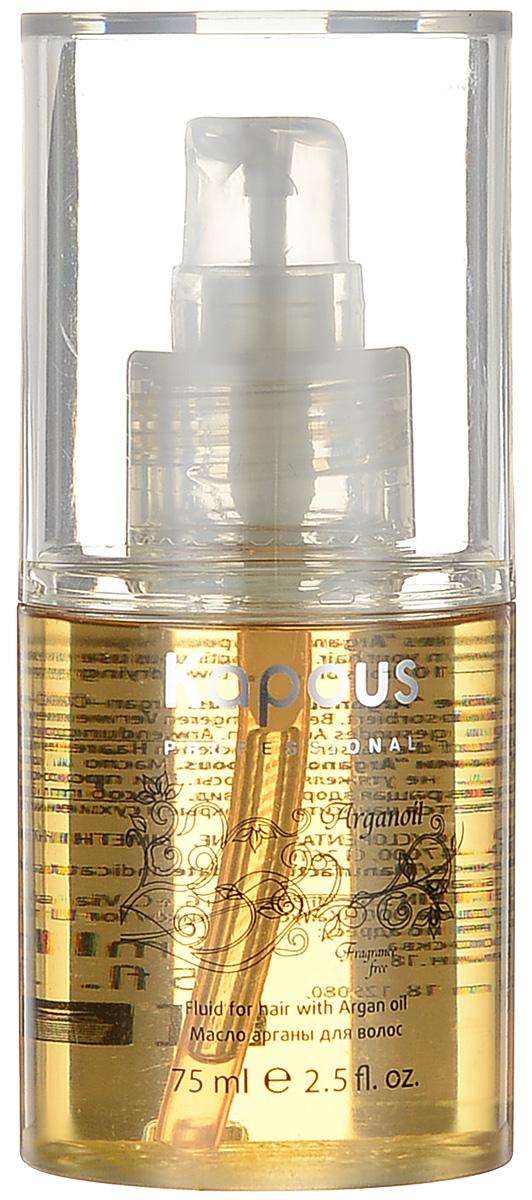 Kapous Масло арганы для волос Arganoil 75 млKap860Питательное масло ArganOil Kapous изготовлено на основе масла Арганы - ценнейшего продукта, получаемого в Марокко из орехов Арганы. Масло имеет запатентованную формулу и подходит для любого типа волос. Благодаря уникальным свойствам этого природного продукта даже ломкие волосы получают все необходимые вещества для нормального роcта и максимального восстановления. Масло восстанавливает сильно поврежденные волосы, делая их послушными. При продолжительном уходе возвращает волосам естественный вид, блеск, эластичность и мягкость. Легкая текстура масла моментально впитывается, не оставляя жирного, сального блеска. Продукт идеально подходит для восстановления волос после химической завивки или повреждений после обесцвечивания.
