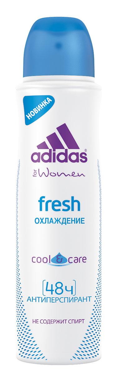 Adidas Дезодорант-антиперспирант спрей Cool&Care Fresh, женский, 150 млNT-83729890Защита - 48 ч. Прекрасное сочетание ухода и защиты от пота. Легкий аромат придаст ощущение комфорта.