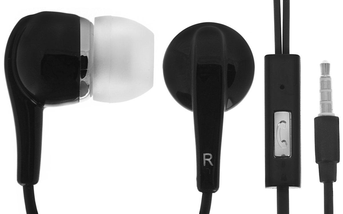 Oxion HS201, Black гарнитураOX-HS201BKПроводная стереогарнитура Oxion HS201 со вставными наушниками. Обладает кнопкой ответа на проводе. Легкая и комфортная в применении. Инновационный дизайн и превосходное звучание.