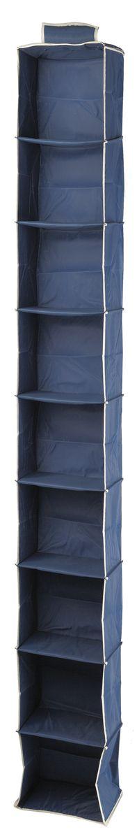 Кофр подвесной White Fox Comfort, 9 полок, цвет: голубой, 15 х 30 х 128 смWHHH10-353Кофр подвесной White Fox Comfort изготовлен из полиэстера с пропиткой. Кофр - это идеальное решение для хранения вещей. Изделие имеет 9 полок. Особенность изделия в том, что его можно протирать, в нем не накапливается пыль и вещи остаются чистыми. Короба складываются. Изделие гармонично смотрится в любом интерьере, привнося в него изысканность и дизайнерскую изюминку.