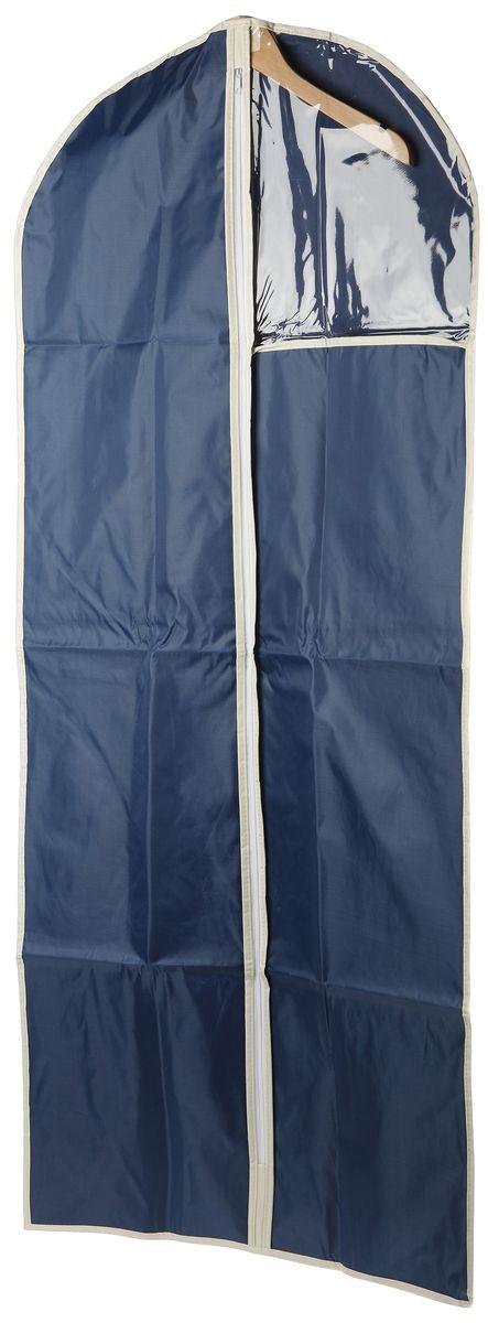 Чехол для одежды White Fox Comfort, цвет: голубой, 60 х 135 смWHHH10-355Коллекция Comfort от White Fox изготовлена из полиэстера с пропиткой.Особенность товаров в том, что их можно протирать, в них не накапливается пыль и вещи остаются чистыми.В коллекции представлены самые популярные вещи: подвесные кофры, короба с крышками и без, мягкие чехлы для вещей, чехлы для костюмов.Все изделия упакованы в компактную упаковку, которая имеет подвес.Короба складываются.