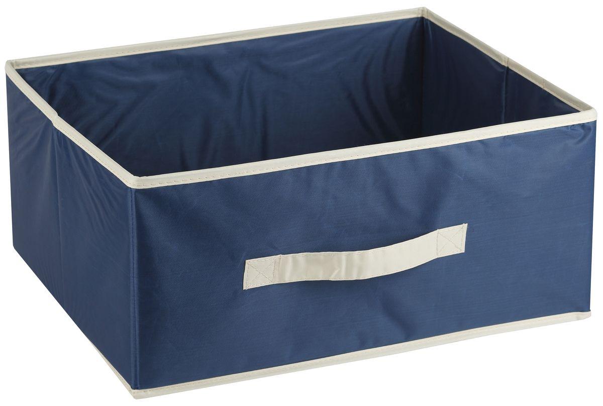 Короб для хранения без крышки White Fox Comfort, цвет: голубой, 54 х 40 х 25 смWHHH10-361Коллекция Comfort от White Fox изготовлена из полиэстера с пропиткой.Особенность товаров в том, что их можно протирать, в них не накапливается пыль и вещи остаются чистыми.В коллекции представлены самые популярные вещи: подвесные кофры, короба с крышками и без, мягкие чехлы для вещей, чехлы для костюмов.Все изделия упакованы в компактную упаковку, которая имеет подвес.Короба складываются.