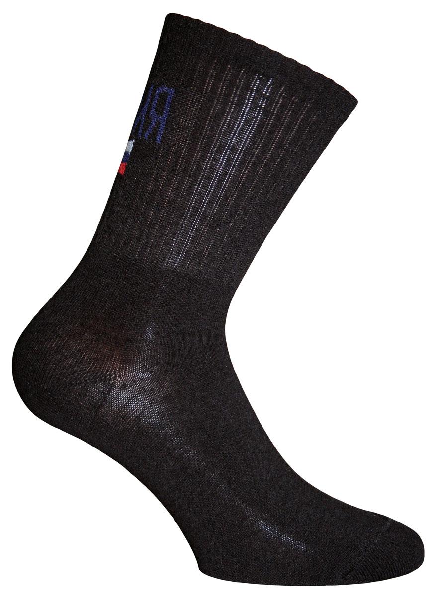 Носки мужские Master Socks, цвет: черный. 58912. Размер 2758912Носки Master Socks изготовлены из индийского хлопка с добавлением полиамида и эластана, очень удобных и приятных при носке. Модель оформлена принтом с изображением Российского флага. Эластичная резинка плотно облегает ногу, не сдавливая ее, обеспечивая комфорт и удобство