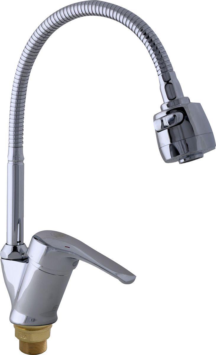 """Смеситель с гибкой подводкой """"РМС"""", предназначенный для  смешивания холодной и горячей воды, устанавливается на  кухонную мойку. Выполнен из высококачественной латуни,  обладает повышенной прочностью, коррозионной  стойкостью, твердостью и устойчивостью к щелочам и  разбавленным кислотам.  Смеситель находится в закрытом состоянии, если ручка  опущена до отказа. Поднятием ручки регулируется напор  воды, а поворотом ручки достигается регулирование степени  температуры воды: влево - горячей, вправо - холодной.  Преимущество одноручкового смесителя заключается в том,  что установленная вами температура воды сохраняется, если  ручка при закрытии и следующем открытии не поменяла свое  положение.  Особенности:  - Крепление на гайке.  - Керамический картридж. - Гофр-гусак. - Аэратор пластиковый.  - Гибкая подводка. Картридж: 40 мм."""