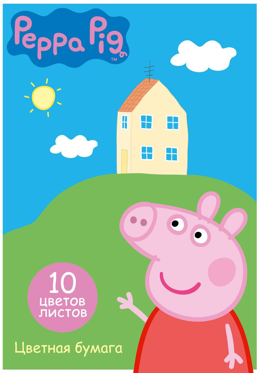Peppa Pig Бумага цветная Свинка Пеппа 10 листов wall light touch switch 2 gang 2 way wireless remote control touch switch power for light crystal glass panel wall switch