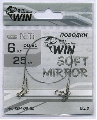 Поводок УИН Soft MIRROR никель-титан, мягкий, зеркало 6кг, 25см, 2шт. 56990