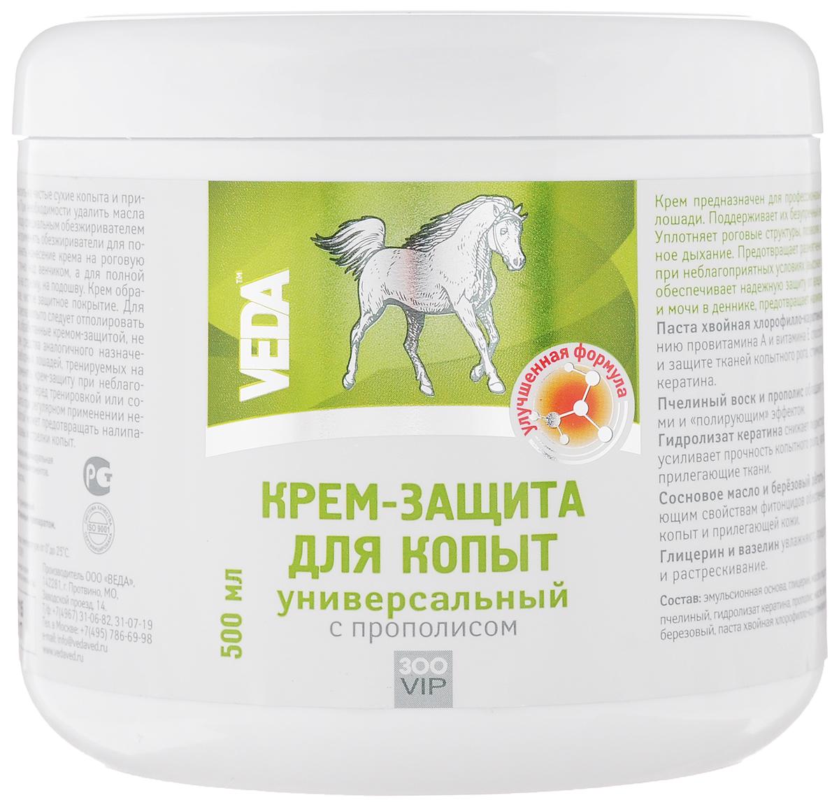 Крем-защита для копыт Veda ЗооVip, универсальный, с прополисом, 500 мл sea of spa крем морковный универсальный 500 мл