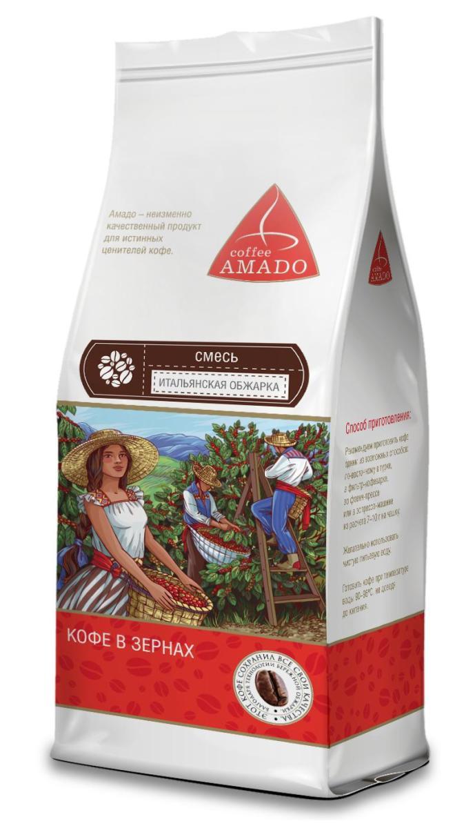 AMADO Итальянская обжарка кофе в зернах, 200 г4607064130351AMADO Итальянская обжарка - кофе на основе бразильского Сантоса сильной обжарки. Напиток имеет ярко выраженный вкус и густую консистенцию. Лучший способ приготовления – эспрессо.