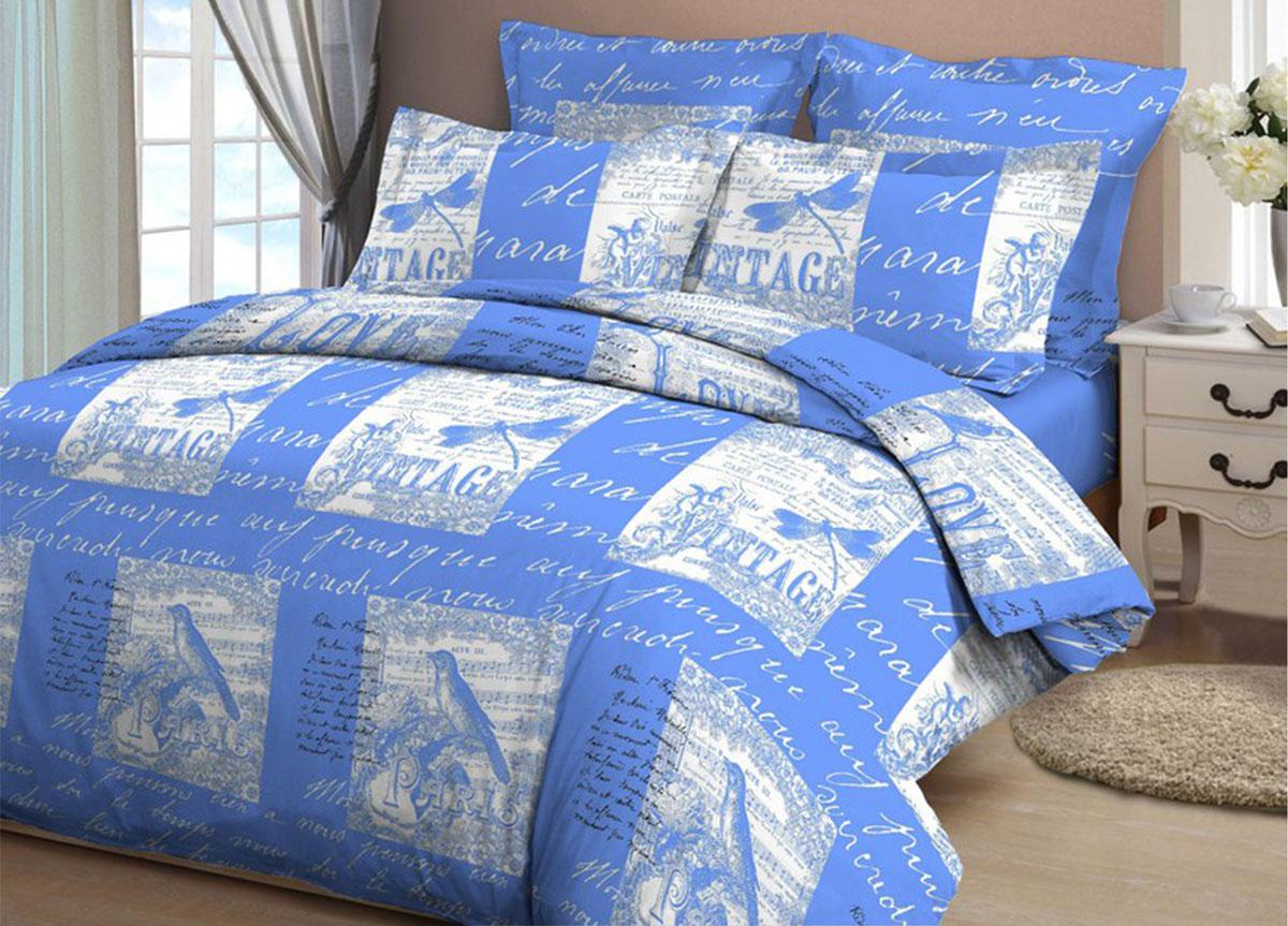 Комплект белья Primavera Васильковый прованс-3, 1,5-спальный, наволочки 70x70, цвет: голубой86557Наволочки с декоративным кантом особенно подойдут, если вы предпочитаете класть подушки поверх покрывала. Кайма шириной 5-10см с трех или четырех сторон делает подушки визуально более объемными, смотрятся они очень аккуратно, даже парадно. Еще такие наволочки называют оксфордскими или наволочками «с ушками».Сатин – прочная и плотная ткань с диагональным переплетением нитей. Хлопковый сатин по мягкости и гладкости уступает атласу, зато не будет соскальзывать с кровати. Сатиновое постельное белье легко переносит стирку в горячей воде, не выцветает. Прослужит комплект из обычного сатина меньше, чем из сатина повышенной плотности, но дольше белья из любой другой хлопковой ткани. Сатин приятен на ощупь, под ним комфортно спать летом и зимой.Производство «Примавера» находится в Китае, что позволяет сократить расходы на доставку хлопка. Поэтому цены на это постельное белье более чем скромные и это не сказывается на качестве. Сатин очень гладкий, мягкий, но при этом, невероятно прочный. Он прослужит вам действительно долго и не полиняет. Для нанесения рисунков используют только безопасные для окружающей среды и здоровья человека красители.