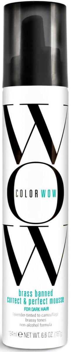 COLOR WOW Мусс для укладки Восстановление цвета для всех оттенков темных волос, 200 мл.CW521Мусс для темных волос нейтрализует нежелательные красные и медные оттенки, возвращая темным волосам глубину, яркость и насыщенный цвет. Уникальная формула не содержит спирта и делает волосы послушными, облегчая процесс укладки.Благодаря специальным полимерам, мусс придает волосам мягкость и упругость, сохраняя цвет окрашенных волос надолго.
