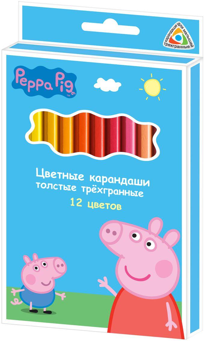 Peppa Pig Набор цветных карандашей Свинка Пеппа 12 цветов29109В набор Peppa Pig Свинка Пеппа входят 12 толстых трехгранных карандашей, предназначенных для самых маленьких художников. Трехгранный корпус карандаша позволяет каждому пальчику расположиться на своей грани, что не дает детской ручке уставать и вырабатывает у малыша привычку правильно держать пишущие принадлежности. Благодаря такой форме карандаши не скатываются со стола во время рисования. Яркие линии получаются без сильного нажима, поэтому карандаши идеально подходят для рисования, письма и раскрашивания. Благодаря высококачественной древесине они легко затачиваются обычной подходящей по размеру точилкой. Прочный грифель не крошится при падении и не ломается при заточке.Длина карандаша: 17,5 см; толщина карандаша: 1 см; толщина грифеля; 0,4 см.