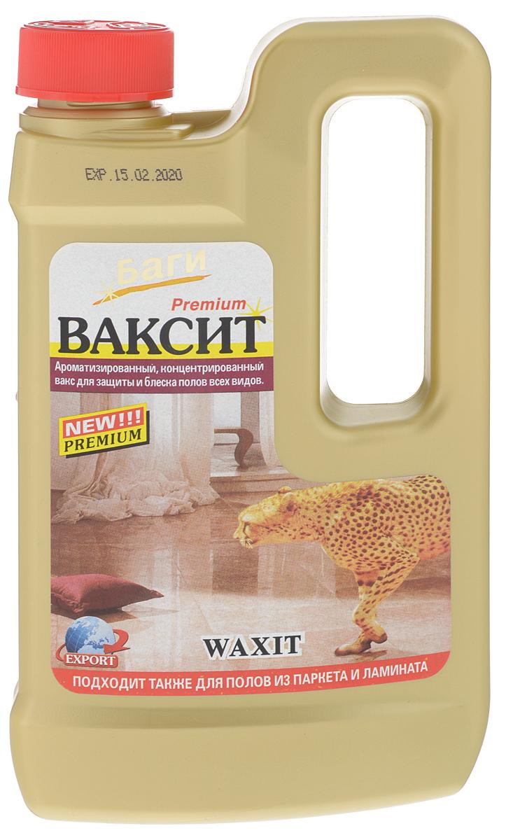 Средство для защиты полов Bagi Ваксит, 500 млH-395217-0Средство для защиты полов Bagi Ваксит - это концентрированное ароматизированное средство для придания блеска полам из любых материалов. Применяется для деревянных, мраморных, паркетных, полов из ламината. Процесс полировки прост и не требует натирки полов. Ваксит добавляется в воду и пол моется как обычно. При этом создается пленка с противоскользящим эффектом.Способ применения: перед применением Ваксита убедитесь, что пол чист и сух. На 5 л воды добавить 50-100 мл Ваксита, перемешать и вымыть пол как обычно. Когда пол высохнет, легко протереть его сухой мягкой тряпкой. После каждого применения Ваксита на поверхности пола образуется особый защитный слой с эффектом противоскольжения. Результат от применения Ваксита увеличивается, если предварительно вымыть полы средством для придания блеска Оранит.Товар сертифицирован.Уважаемые клиенты! Обращаем ваше внимание на возможные изменения в дизайне упаковки. Качественные характеристики товара остаются неизменными. Поставка осуществляется в зависимости от наличия на складе.