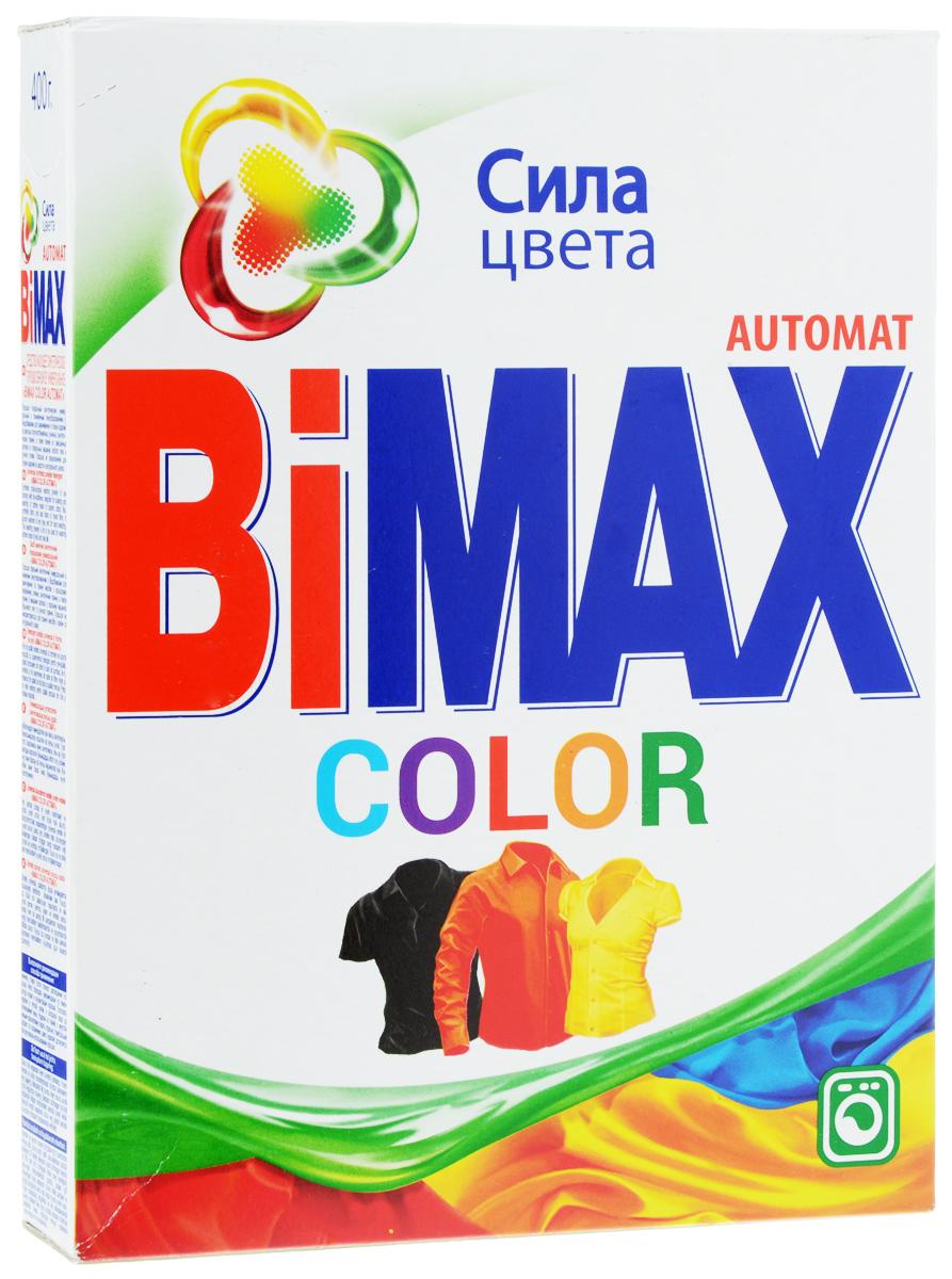 Стиральный порошок BiMax Color, автомат, 400 г стиральный порошок для ручной стирки пемос 350 г