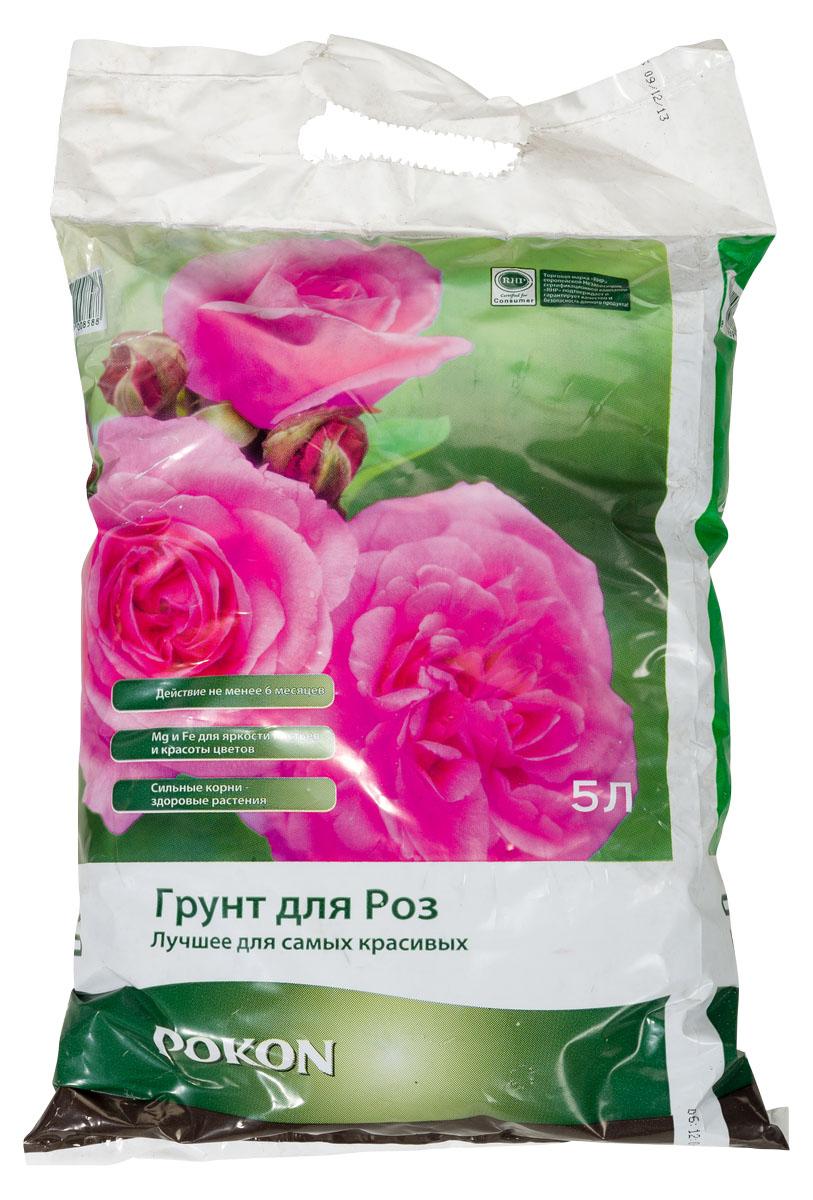 Грунт Pokon для роз, 5 л8711969008588Грунт Pokon для розЭтот грунт содержит запас питательных веществ на 6 месяцев, а его структура очень благоприятна для корневой системы роз. В результате листья приобретают красивый зеленый цвет, розы обильно цветут. Грунт подходит для выращивания всех видов роз, в том числе штамбовых и кустовых, в горшках и в живых изгородях.Инструкция по применению:- Посадите розы сразу после покупки. Корни не должны высыхать.Для роз в горшках:- Поместите на дно чистого горшка слой гидрогранул Pokon (они улучшают баланс влаги).- Поверх гидрогранул насыпьте слой свежего грунта.- Опустите корневой ком в воду, затем посадите растение в горшок.- Досыпьте грунт, оставив для полива не менее 2 см до верха горшка.- Слегка утрамбуйте грунт.- Обильно полейте.Для роз в живых изгородях:- Выкопайте посадочную лунку значительно больше корневого кома.- Частично заполните ее свежим грунтом.- Опустите корневой ком в воду, затем посадите растение в лунку.- Досыпьте грунт и слегка утрамбуйте.- Обильно полейте.Состав:Торфокрошка, садовый торф, крупные торфогранулы, глина, известь и удобрения.Грунт соответствует нормам ЕС.
