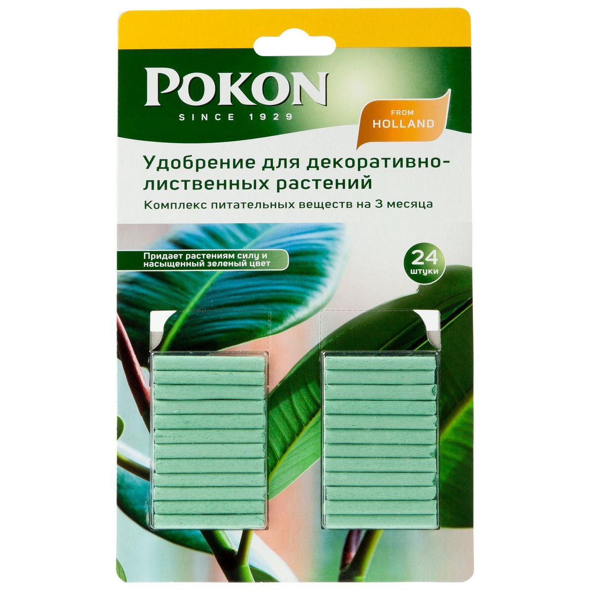 Удобрение Pokon, в палочках, для декоративно-лиственных растений, 24 шт8711969016019Удобрение Pokon для декоративно-лиственных растений выполнено в видепалочек.Удобрение в палочках Pokon содержит тщательно подобранные питательные вещества, сбалансированные для подкормки всех видов декоративно-лиственных и пальмовых растений. Эта высококачественная смесь исключает риск корневых ожогов.Инструкция по применению:- Измерьте диаметр горшка с растением и определите нужное количество палочек по прилагаемой таблице.- Полностью воткните палочки в грунт, равномерно распределив их вокруг растения.- Полейте грунт, и удобрение немедленно начнет действовать.- Добавляйте новые палочки каждые три месяца.Состав:12% - общее содержание азота (N);2% - мочевинный азот;10% - аммонийный азот;6% - безводная фосфорная кислота (P2O5), растворимая в нейтральном цитрате аммония и воде;8% - водорастворимый оксид калия (K2O).В комплекте 24 палочки.Товар сертифицирован.