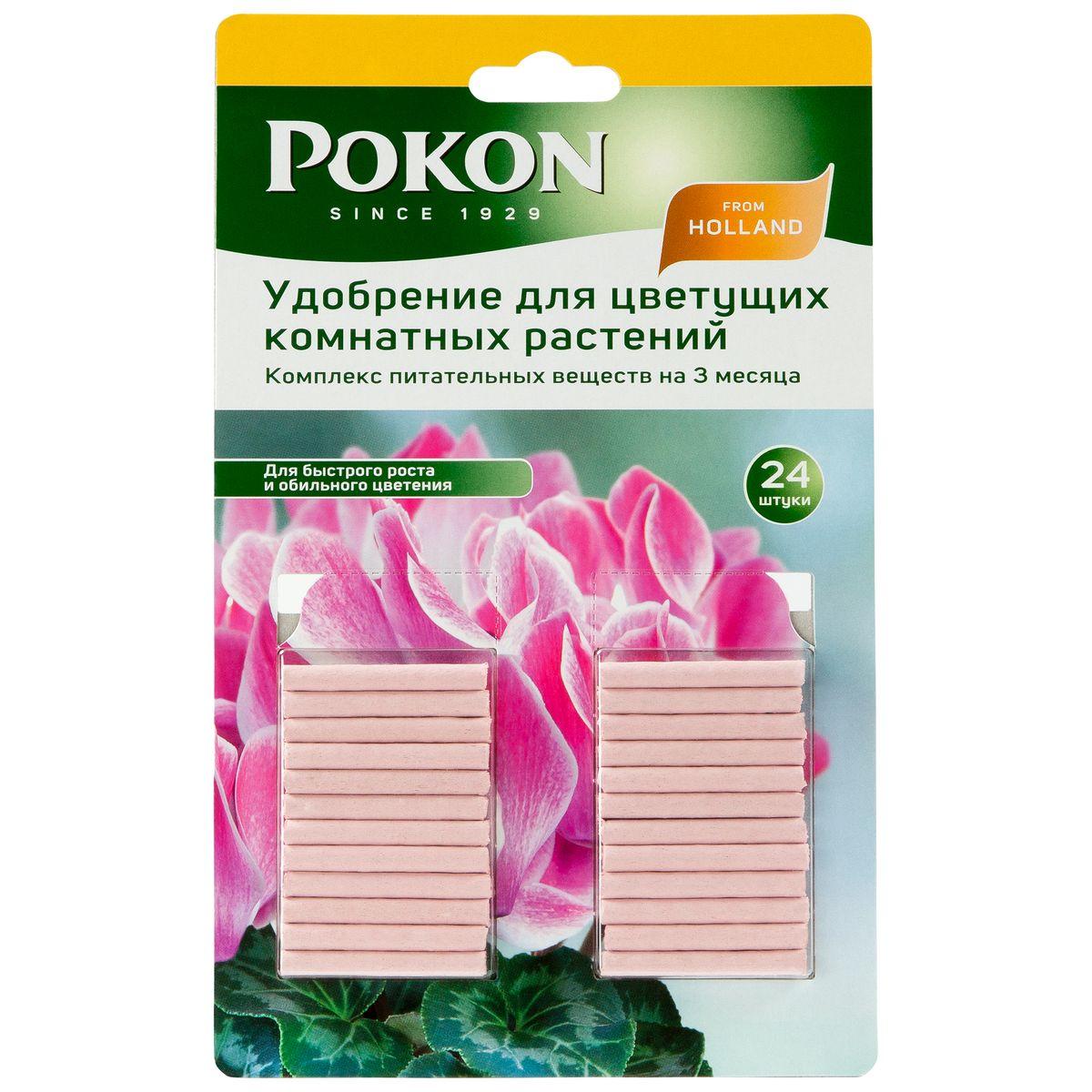 Удобрение Pokon, в палочках, для цветущих растений, 24 шт8711969016033Удобрение в палочках Pokon содержит тщательно подобранныепитательные вещества, сбалансированные для подкормки всех видов цветущих растений. Эта высококачественная смесь исключает риск корневых ожогов.Инструкция по применению:- Измерьте диаметр горшка с растением и определите нужное количество палочек по прилагаемой таблице.- Полностью воткните палочки в грунт, равномерно распределив их вокруг растения.- Полейте грунт, и удобрение немедленно начнет действовать.- Добавляйте новые палочки каждые три месяца.Состав:8% - общее содержание азота (N);1% - нитратный азот;0,5% - аммонийный азот;6,5% - мочевинный формальдегид;10% - безводная фосфорная кислота (P2O5), растворимая в нейтральном цитрате аммония и воде;14% - водорастворимый оксид калия (K2O).Товар сертифицирован.