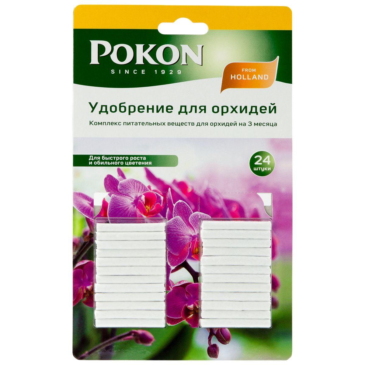 Удобрение Pokon для орхидей, в палочках, 24 шт8711969016057Удобрение Pokon для орхидей в палочках:NPK 14 + 7 + 8 с добавкой 2 MgO.Удобрение в палочках Pokon содержит тщательно подобранные питательные вещества, сбалансированные для орхидей. Эта высококачественная смесь способствует обильному и продолжительному цветению.Инструкция по применению:- Измерьте диаметр горшка с растением и определите нужное количество палочек по прилагаемой таблице.- Полностью воткните палочки в грунт, равномерно распределив их вокруг растения.- Полейте грунт, и удобрение немедленно начнет действовать.- Добавляйте новые палочки каждые три месяца.Состав:14% — общее содержание азота (N);2% — аммонийный азот;2% — мочевинный азот;9,7% — азот, полученный из мочевинного формальдегида, в том числе:2,2% — азот, растворимый в холодной воде;1,1% — азот, растворимый в горячей воде;7,0% — безводная фосфорная кислота (P2O5), растворимая в нейтральном цитрате аммония и воде;8,0% — водорастворимый оксид калия (K2O);2,0% — оксид магния (MgO).Низкое содержание хлора (Сl).Удобрение соответствует нормам ЕС.
