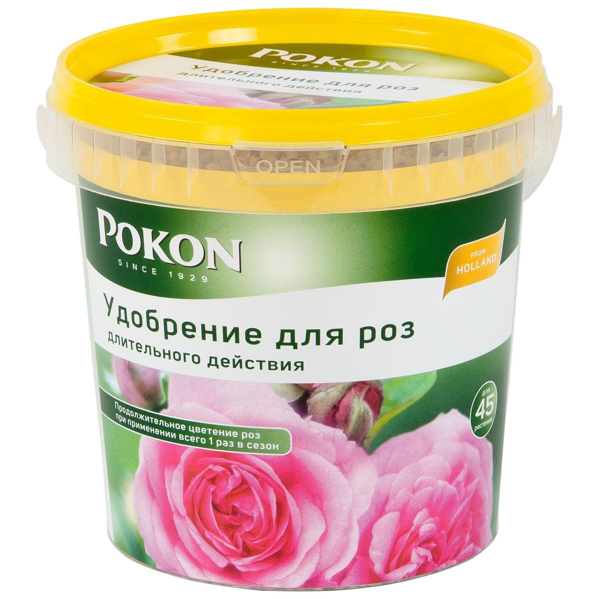 Удобрение для роз Pokon, длительного действия, 900 г8711969016118Удобрение Pokon длительного действия содержит как раз столько азота, фосфора и калия, сколько нужно для здоровья и красоты ваших роз. А добавка железа увеличивает их восприимчивость к свету. В удобрении есть все необходимое, чтобы розы цвели все лето - часто и обильно. Достаточно внести это удобрение один раз, и затем питательные вещества будут постепенно высвобождаться и проникать в растения в течение сезона под воздействием дождей и солнца.Состав: 17% — общее содержание азота (N); 3% — нитратный азот; 4% — аммонийный азот; 10% — мочевинный азот; 16% — безводная фосфорная кислота (P2O5), растворимая в нейтральном цитрате аммония и воде; 17% — водорастворимый оксид калия (K2O); 9,3% — трехокись серы (SO3); 1% — железо (Fe).Товар сертифицирован.