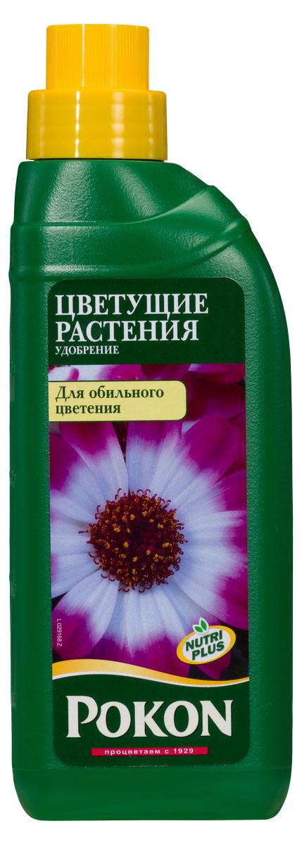Удобрение Pokon для цветущих растений, 500 мл8719400007695Это сбалансированное удобрение специально разработано для цветущихрастений. Новая формула включает необходимые питательные элементы всочетании с натуральной добавкой из гуминовых экстрактов. Благодаря этомуоптимизируется естественный баланс грунта и улучшается доступ питательныхвеществ к растениям, обеспечивается обильное и пышное цветение. Гуминовыеэкстракты делают растения более сильными и здоровыми, а повышенноесодержание калия способствует формированию бутонов. Инструкция по применению: - Добавьте удобрение в воду для полива (10 мл на 1 л воды). - Поливайте растения раствором удобрения 1 раз в неделю. - Зимой уменьшайте дозировку вдвое (5 мл на 1 л воды). - Используйте для подкормки всех видов цветущих растений. Состав: жидкое удобрение с соотношением NPK 5 + 5 + 7 и с добавкоймикроэлементов, содержащее гуминовые экстракты с натуральнымипитательными веществами. Товар сертифицирован.