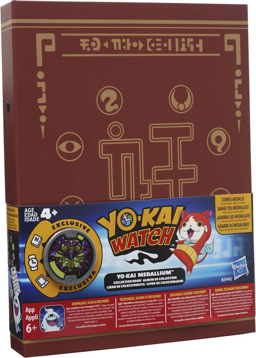 Yokai Watch Игровой набор Альбом Коллекционера hasbro yokai watch b5943 йо кай вотч часы