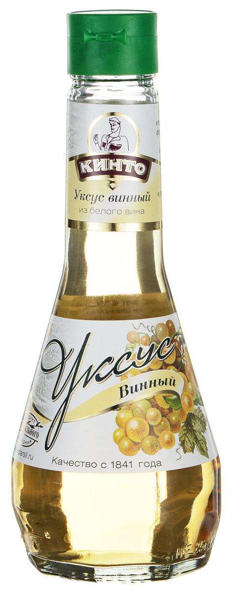 Кинто уксус винный из белого вина, 250 мл