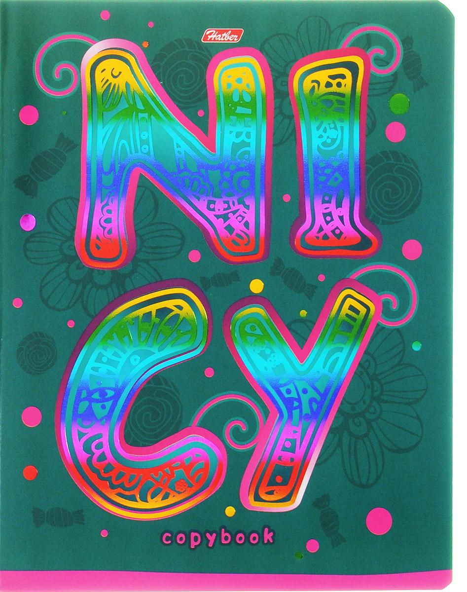 Hatber Тетрадь Nicy 48 листов в клетку48Т5фВ1_14555Тетрадь Hatber Nicy отлично подойдет для занятий школьнику, студенту или для различных записей.Обложка, выполненная из плотного картона, украшена тиснением радужной фольгой. Игра разноцветных металлизированных переливов в сочетании с оригинальными узорами дарит тетрадке магический эффект.Внутренний блок тетради, соединенный металлическими скрепками, состоит из 48 листов белой бумаги в голубую клетку с полями.