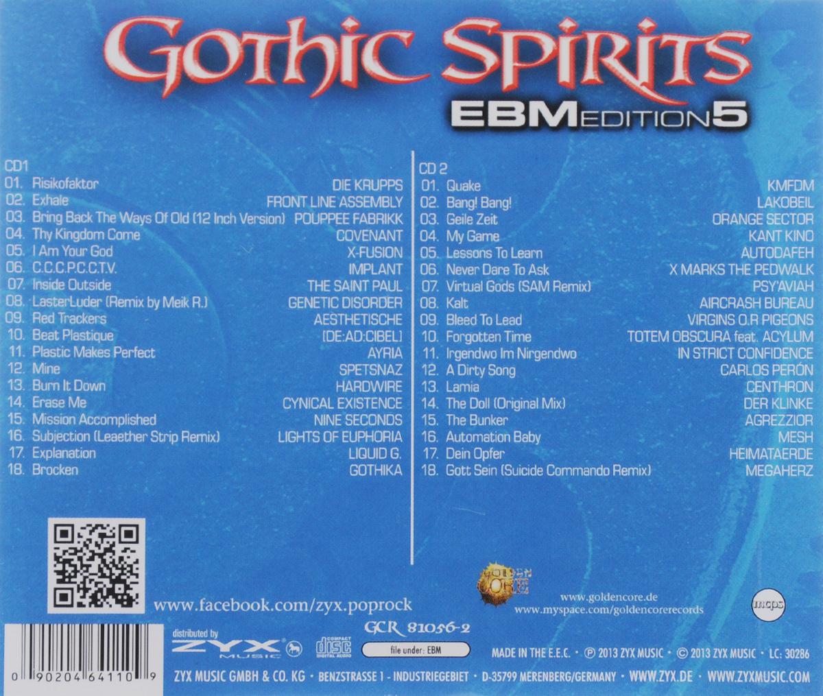 Gothic Spirits.  EBM Edition 5 (2 CD) ZYX Music,Волтэкс-инвест