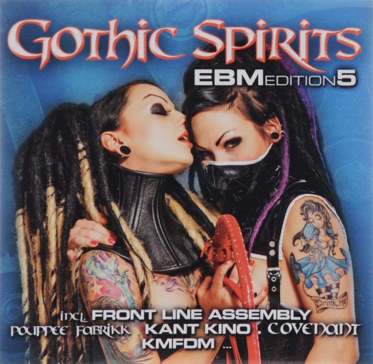 Gothic Spirits. EBM Edition 5 (2 CD) gothic compilation 64 2 cd