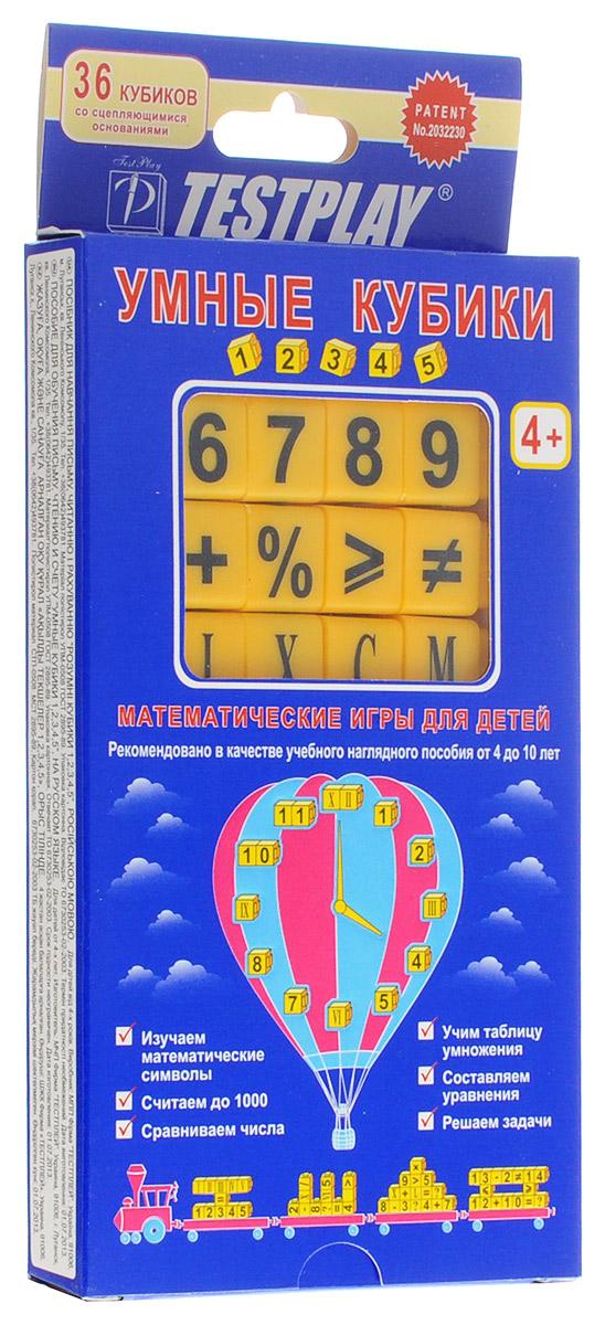 Testplay Умные кубики 1 2 3 4 5