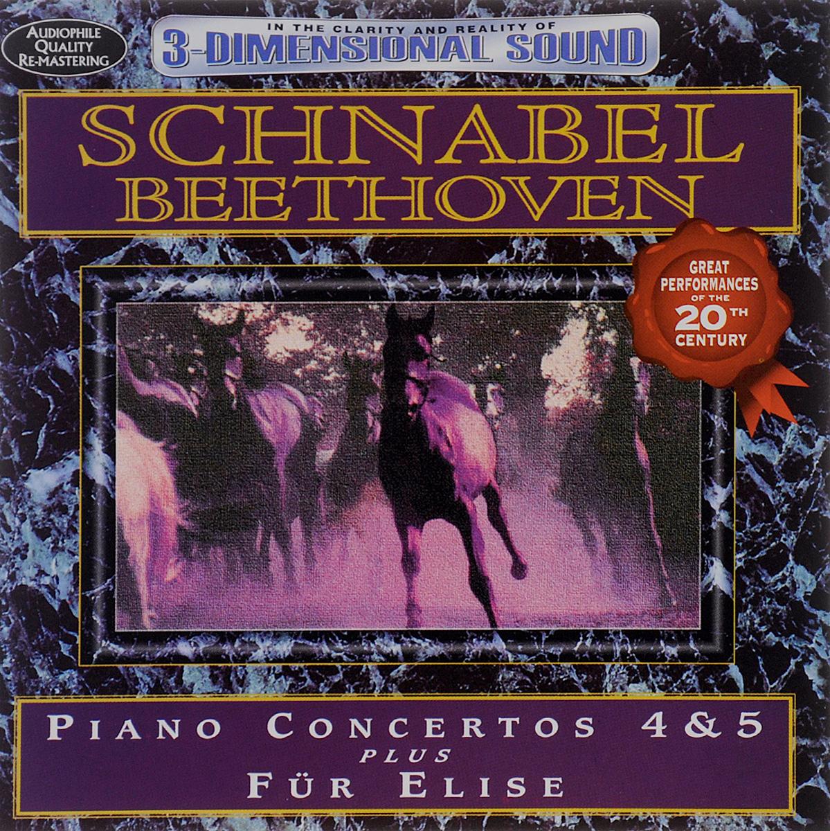 Артур Шнабель Avid Master Series. Artur Schnabel. Beethoven. Piano Concertos 4 & 5 / Fur Elise тормоза для велосипеда avid elixir e1
